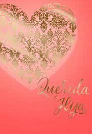 quotes about love in spanish with english translation vida spanish language cards u0026 gifts hallmark