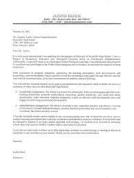 application letter example a concise and focused cover letter