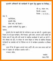 epic resignation letter congratulations card template