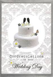 Wedding Wishes Nephew Pin By Chris Moore On Special Occasion Pinterest