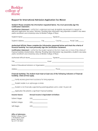 international admission waiver