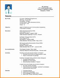 resume for college student college student resume format pdf professional template