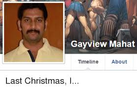 Last Christmas Meme - gay view mahat timeline about last christmas i christmas meme on