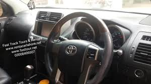 prado 2016 latest toyota prado available rentacarlahore net