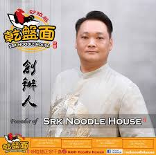 srk noodle house photos subang jaya menu prices restaurant