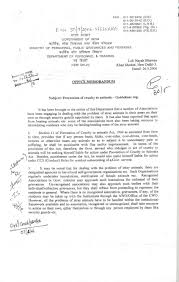 work grievance letter template to all those of you who are being harassed by their neighbourhood https jaagrutiindia files wordpress com 2010 04 public grievances circular pg 1 jpg