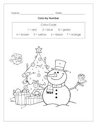 color by number worksheet free kiddo shelter