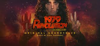 black friday movies amazon amazon com 1979 revolution black friday online game code