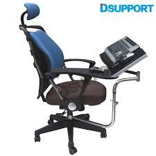 Laptop Chair Desk Ok010s Multifunctional Motion Chair Cling Keyboard Laptop