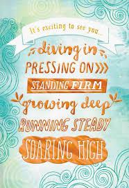 scroll art baptism card greeting cards hallmark