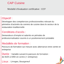 comp騁ences commis de cuisine greta du limousin formation cap cuisine objectif développer