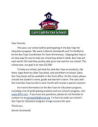 78 best box tops for education images on pinterest stuff
