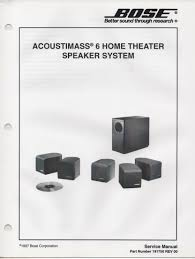 home theater service tube manuals