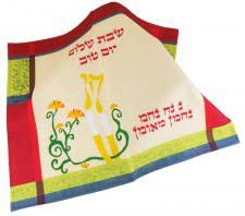 shabbat challah cover judaica shabbat challah covers for challah bread