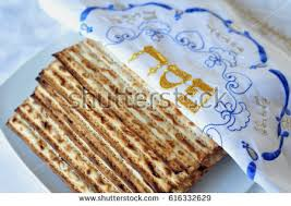 matzos for passover word hebrew pesach passover matzos stock photo 616332629