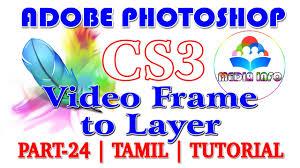 tutorial photoshop cs3 videos adobe photoshop cs3 tutorial video frame to layer part 24