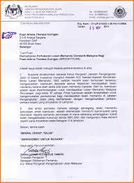 format resume kerajaan 11 driver experience letter hostess resume driver experience letter 3 jpg