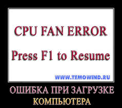 Cpu Over Temperature Error Press F1 To Resume Esl Research Paper Ghostwriting Sites Gb Obesity Paper Research