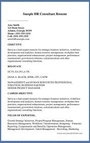 hr business consultant resume how to start a college admissions essay book write me us history