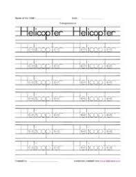 helicopter writing practice worksheet kindergarten downloadable