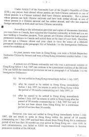 cover letter example hk cover letter sample