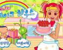Bloggang.com : Polball : เกมส์ทำอาหาร 2 เกมส์ทําอาหาร เกมสนุกๆ ...