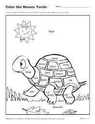 color the turtle printable k 2nd grade nouns worksheet