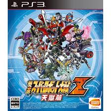 Home Design Software Ebay by 3rd Super Robot Wars Z Tengokuhen Playstation3 Import Japan Ebay
