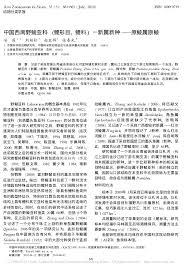 si鑒e de bureau ikea si鑒e bureau 100 images si鑒e social bureau vall馥 100 images
