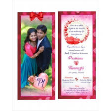 marriage invitation card buy indian wedding invitation cards online at favorable price