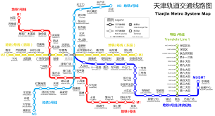 Mbta System Map by Tianjin Subway Map My Blog