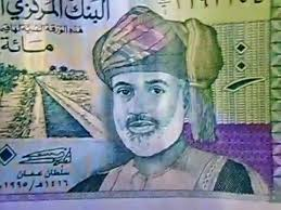 currency converter omr to usd oman 100 baisa great shape youtube