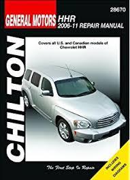 2005 ford mustang repair manual amazon com ford mustang chilton repair manual 2005 2014 automotive