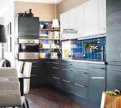 meubles de cuisines ikea cuisine ikea meuble argileo