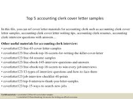 cover letter for accounting clerk 8 cover letter example