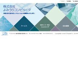 ford com login fmcdealer single web login ford
