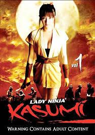 Lady Ninja Kasumi 2005
