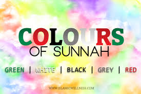 favourite colour favourite colours of rasulullah saw islam pinterest favorite