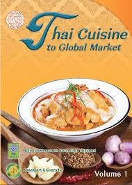 global cuisine cuisine to global market