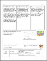 fifth grade worksheets edhelper com