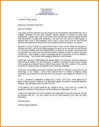 cover letter for spanish teacher teacher cover letter template 8