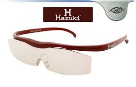 magnifying eyeglasses with light as seen on tv hazuki glasses review super magnifying blue blocking uv benefits