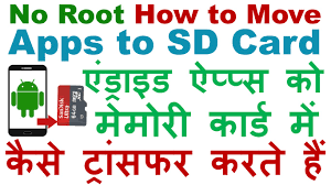 app to sd card for android how to move transfer apps to sd card on android without rooting