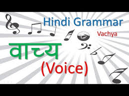 all worksheets hindi grammar worksheets for class 8 cbse