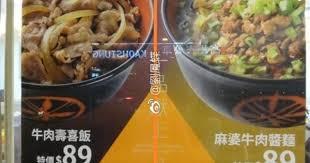 cuisine pr駑ont馥 三商巧福 麻婆牛肉醬麵套餐 劉鳳蝶ㄉ部落格 隨意窩xuite日誌