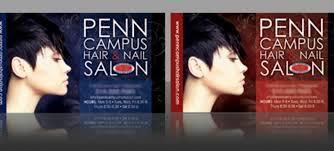 penn campus hair skin u0026 nail salon university city