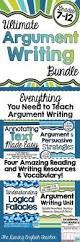 argument writing unit grades 7 12 language arts art lessons