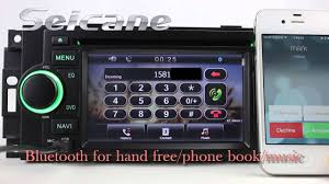 2004 2005 2006 dodge stratus radio replacement upgrade with