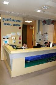 Hospital Reception Desk Dental Center Bangkok Hospital Phuket Clinic In