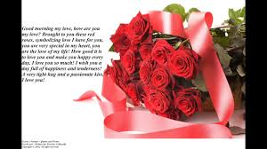 good morning my love i brought to you this red roses bouquet